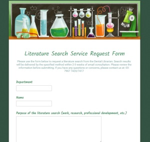 Literature Search Service Request Form
