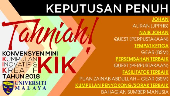 kikawal1.png